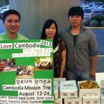 korean_cambodia_main