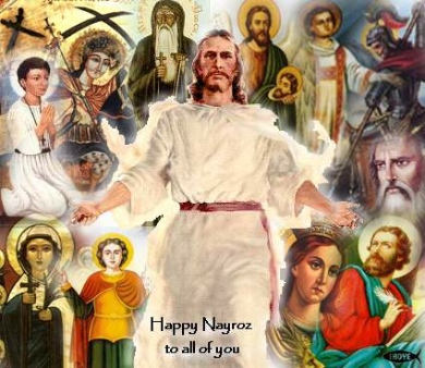 The Coptic New Year begins September 11.