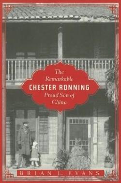 chesterronning2