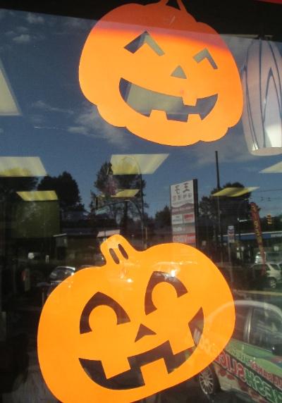 pumpkinsinside
