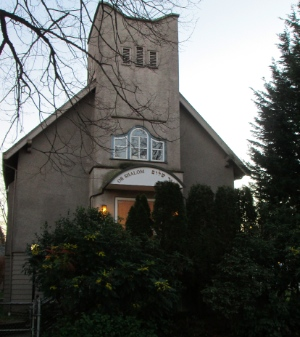 Formerly: Highland Church; now: Or Shalom Temple.