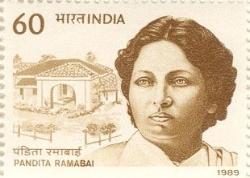 panditaramabai1