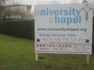 universitychapel