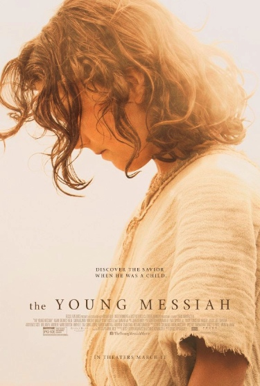 youngmessiah inside