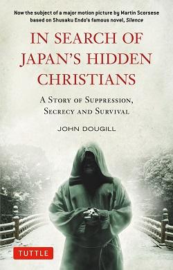 japanshiddenchristians1